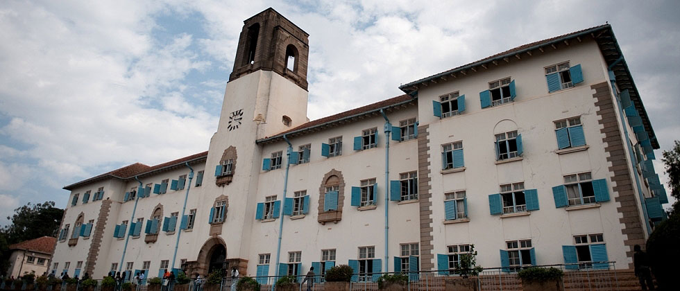 Main Administration Building, Makerere University, Kampala Uganda