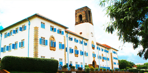 About Makerere | Makerere University