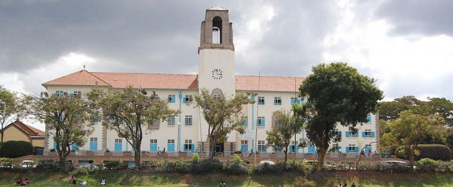 With reference to the various media reports relating to the authenticity of Makerere University Degrees, the University Management wishes to state that Makerere has the duty to protect and secure the integrity of its academic credentials and has thus issued a statement to provide a consistent message on the matter.