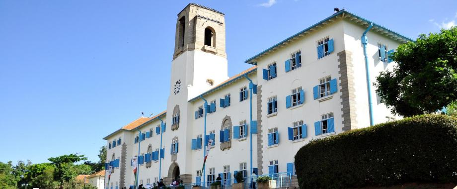 The Main Building, Makerere University against an almost clear blue sky. Date taken 15th March 2013, Kampala Uganda.