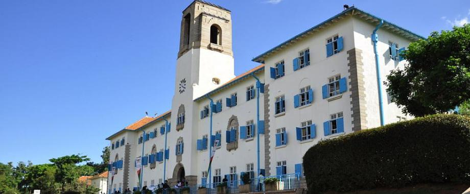 An older photo of the Main Administration Building, Makerere University. Date taken: 15th March 2013.