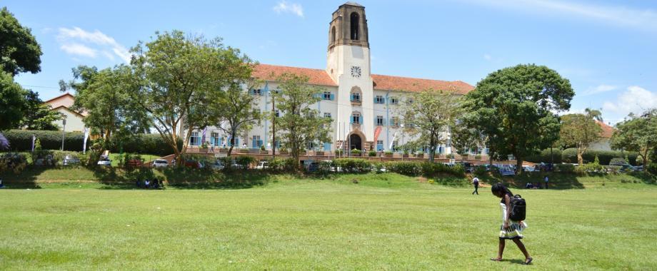 Makerere University | We Build for the Future