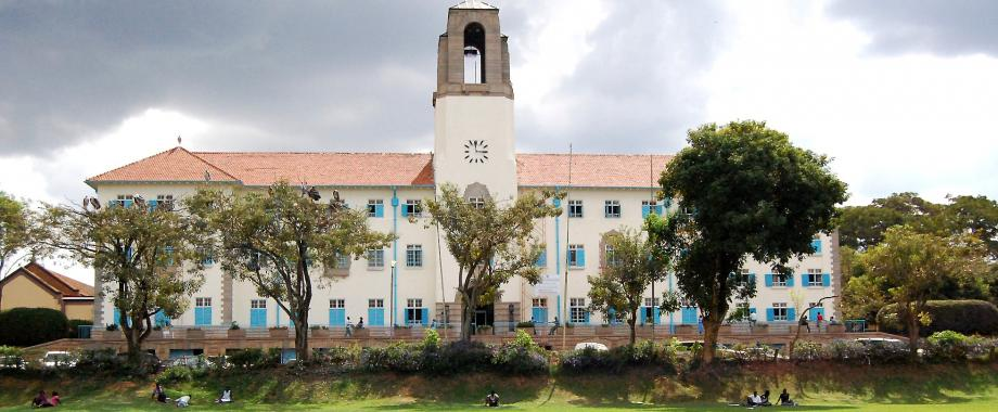 The Main Administration Building, Makerere University, Kampala Uganda as seen from the Freedom Square.