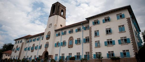 Main Administration Building, Makerere University, Kampala Uganda